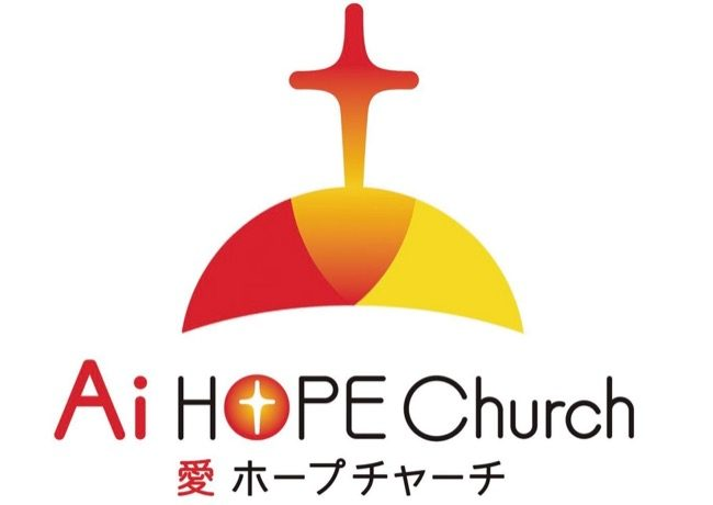 Ai Hope Church